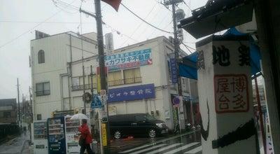 Photo of Massage ビオラ整骨院 向ヶ丘遊園 at 多摩区登戸2094-3, 川崎市 214-0014, Japan