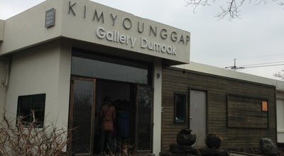 Photo of Art Museum 김영갑갤러리 두모악 (KIMYOUNGGAP Gallery Dumoak) at 성산읍 삼달로 137, 서귀포시 699-094, South Korea