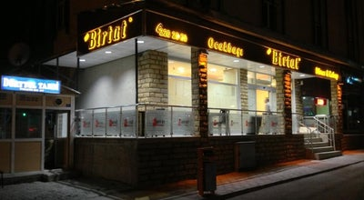 Photo of Steakhouse Birtat Restaurant at Vali Nihat Üçyıldız Caddesi 7/1, Bayburt 69000, Turkey