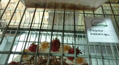 Photo of Dessert Shop Γλύκα Δια Χειρός Αυγουστάκη - Avgustakis Pastanesi at Ελ. Βενιζελου 93 - El. Venizelu 93, Χίος, Greece