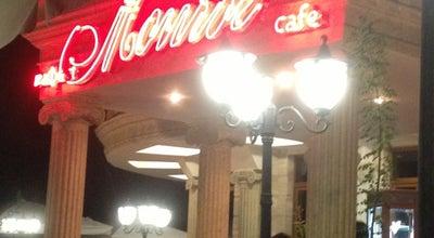 Photo of Cafe Monroe at Ул. Толе Би, 19, Алматы, Kazakhstan