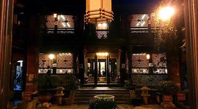 Photo of Yunnan Restaurant 石屏会馆 at 24 M Alley, Cuihu S Rd, Kunming, Yu, China