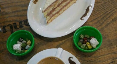 Photo of Coffee Shop Bayramefendi Osmanlı Kahvecisi at Bahçelievler Mh. Aşkaabat Cd. No:7/b, Ankara 06490, Turkey