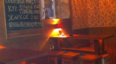 Photo of Bar The Rocket Bar at Ул. Суворова, 118, Russia