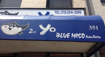 Photo of Japanese Restaurant Sushi Yo at 351 2nd Ave, New York, NY 10010, United States