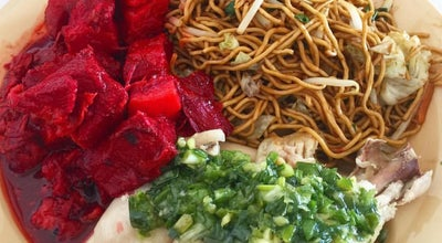 Photo of Chinese Restaurant Far East Chop Suey at 94-300 Farrington Hwy, Waipahu, HI 96797, United States