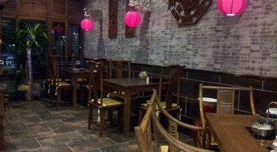 Photo of Chinese Restaurant Beijing Ranch at 1251 Pin Oak Rd #129, Katy, TX 77494, United States