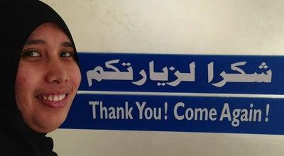 Photo of Burger Joint HERFY | هرفي at Saudi Arabia