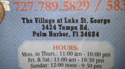 Photo of Chinese Restaurant Great Wall Chinese Restaurant at 3424 Tampa Rd, Palm Harbor, FL 34684, United States