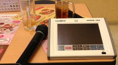 Photo of Karaoke Bar コートダジュール 藤岡店 at 藤岡922-1, 藤岡市 375-0024, Japan