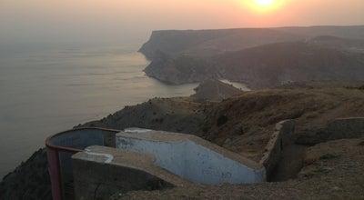 Photo of Mountain Бочка Смерти at Ukraine