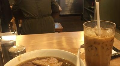 Photo of Chinese Restaurant 漢發麵家 at 192 Tai Nan St, Sham Shui Po, Hong Kong
