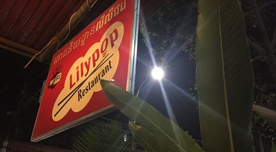 Photo of Asian Restaurant Lilypop at Taphul Road, Siem Reap 17259, Cambodia