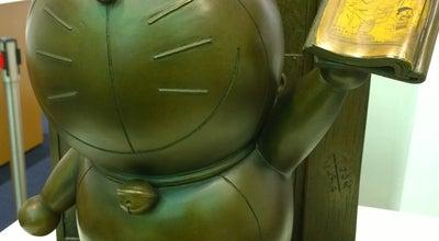 Photo of Art Museum 高岡市美術館 at 中川1-1-30, 高岡市 933-0056, Japan