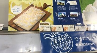 Photo of Candy Store シャトレーゼ 島田店 at 中溝町2418-5, 島田市 427-0047, Japan