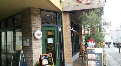 Photo of Bakery ぱんのいえ 八尾志紀店 at 志紀町3-48, 八尾市, Japan