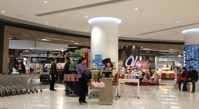 Photo of Gourmet Shop Ole Supermarket (parc66) at Heihuquan Xilu, Jinan, Sh, China