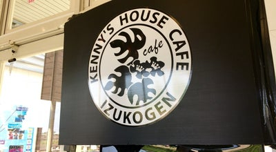 Photo of Cafe Kenny's House Cafe at 富戸1090, Itō 413-0231, Japan