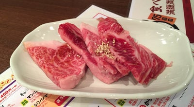 Photo of BBQ Joint 福井焼肉 はるむに at Japan