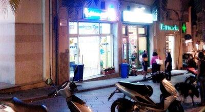 Photo of Ice Cream Shop Gelateria Slurp! at Piazza Castello, 4b, Sassari 07100, Italy