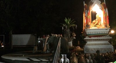 Photo of Playground สโมสรบ้านฟ้าปิยรมย์ at Thailand