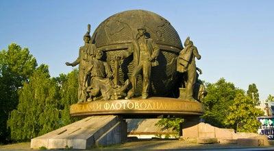 Photo of Monument / Landmark Памятник корабелам и флотоводцам at Ул. Советская, Николаев 54000, Ukraine