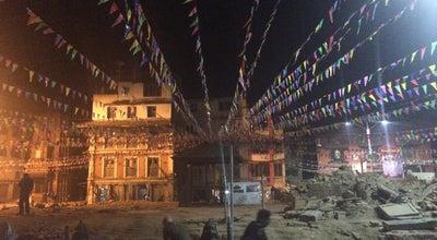 Photo of Historic Site Kasthamandap, Marutole at Nepal