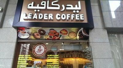 Photo of Cafe ليدر كافية | Leader café at Saudi Arabia