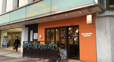 Photo of Coffee Shop NAGAHAMA COFFEE 秋田駅前店 at Japan