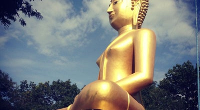 Photo of National Park วนอุทยานเขากระโดง (Khao Kradong Forest Park) at Hwy No 2445, บุรีรัมย์ 31000, Thailand