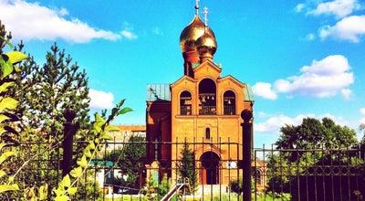 Photo of Temple Храм в честь святителя Василия Великого at Просп. Ленина, 6, Челябинск, Russia