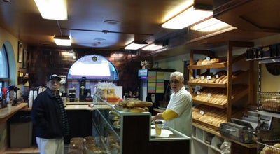 Photo of Bakery Carangi Baking Company at 2655 South Iseminger Street, Philadelphia, PA 19148, United States