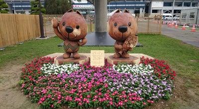 Photo of Park 紀三井寺公園 at 毛見200, 和歌山市 641-0014, Japan