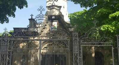 "Photo of Church Катедрален храм ""Света Троица"" at Русе, Bulgaria"