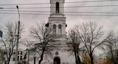 Photo of Church Кафедральный Собор Трех Святителей at Ул. Первомайская, 75, Могилев 212006, Belarus