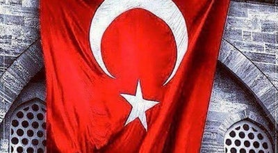 Photo of Butcher GULTEKİN KARDESLER Sarkuteri ve Et Pazari at Adliye Cd. 100 Yil Magazalari, Rize 0464217824, Turkey