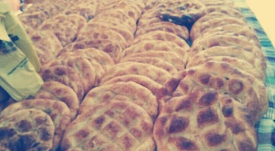 Photo of Bakery Kulaksizlar Unlu Mamulleri at Turkey