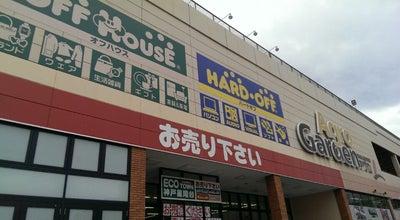 Photo of Thrift / Vintage Store ハードオフ 神戸星陵台店 at 垂水区星陵台4-4-31, 神戸市 655-0038, Japan