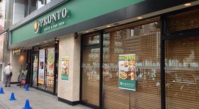 Photo of Cafe PRONTO 名鉄レジャック店 at 中村区名駅南1-25-2, 名古屋市, Japan