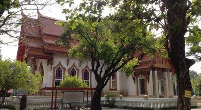 Photo of Buddhist Temple วัดศรีอุบลรัตนาราม (Wat Si Ubon Rattanaram) at Upparat Rd., Nai Mueang, Mueang Ubon Ratchathani 34000, Thailand