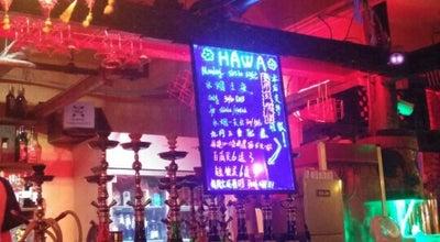 Photo of Bar Hawa Cafe at 长沙市芙蓉区蔡锷中路165号3楼, 长沙, China