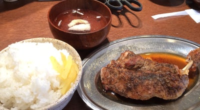 Photo of Fried Chicken Joint 骨付鳥 かもん at 諏訪町5-16, 四日市市 510-0085, Japan