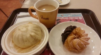 Photo of Donut Shop ミスタードーナツ 宮原駅前ショップ at 北区宮原町3-376-1, さいたま市 331-0812, Japan