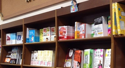 Photo of Bookstore ジュンク堂書店 西宮店 at 北口町1−1, 西宮市 663-8035, Japan