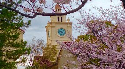 Photo of Historic Site 関西学院大学 時計台 at 上ケ原一番町1-155, Nishinomiya 662-8501, Japan