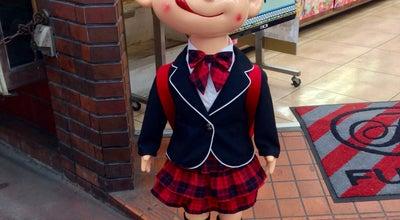 Photo of Cupcake Shop 不二家 石橋店 at 石橋1-11-17, 池田市, Japan