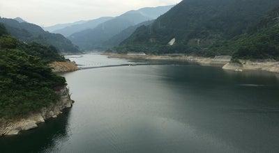 Photo of Lake 秩父さくら湖 at 荒川久那4041, 秩父市, Japan
