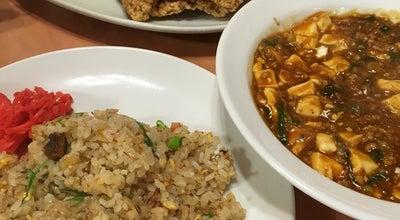Photo of Chinese Restaurant 北京 at 字引土224-4, 舞鶴市, Japan