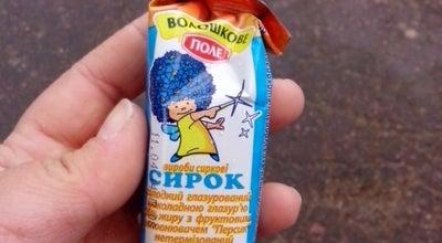 Photo of Food Truck Молочний Ларьок at Вул. Сумгаїтська, Черкаси, Ukraine