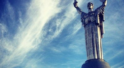 Photo of Monument / Landmark Батьківщина-мати / Mother Motherland at Парк Слави, Київ, Ukraine